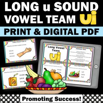 Long u Sound, ui, Word Work Activities, 1st Grade Phonics Games, Vowel Teams