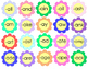 Phonics- Word Families - Flowers Making Words Game