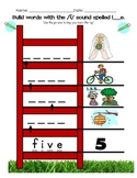 Phonics- Word Ladder Activity for long i words spelled wit
