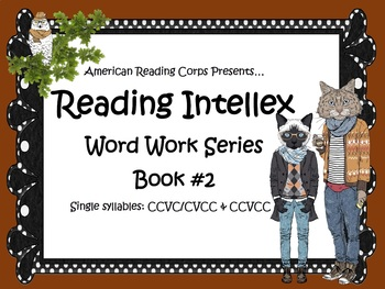 CVCC, CCVC, CCVCC Word Phonics Lists: Short and Long Vowels, R-Controlled Words