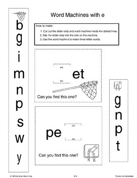 Phonics: Word Machines