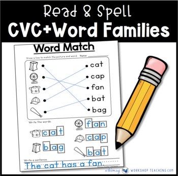 Phonics Word Match - CVC and Word Families (from Phonics Bundle 3)