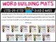 Phonics Word Mats | Build a Word | Word Building With Magnetic Letters BUNDLE