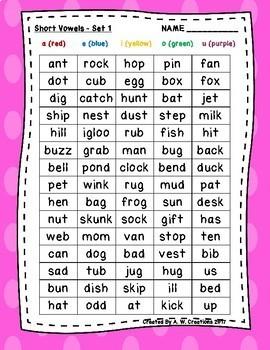 Phonics Word Searches ***BUNDLE***