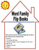 Word Family -30 Word Family Flip Books