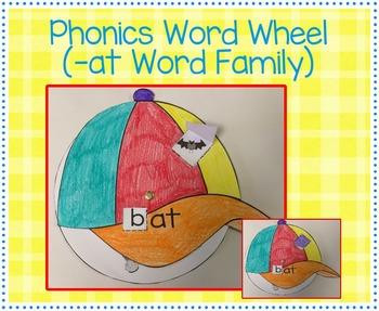 Phonics Word Wheel (-at Word Family) Self-Checking