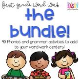 Phonics Word Work Centers - Yearlong Bundle