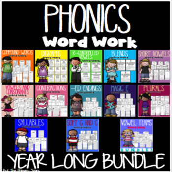 Word Work {YEAR LONG BUNDLE}