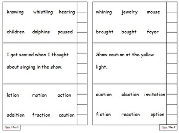 Phonics Workbook Pages - advanced sounds