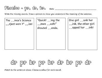 Phonics Worksheet - Br, Dr, Pr. Complete Sentences, Draw & Match.