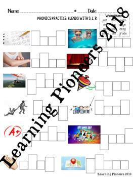 Phonics Worksheet - Journeys Unit 1 Lesson 5