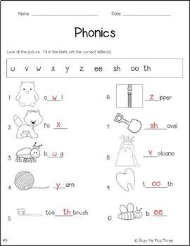 Phonics Worksheet Pack, PHONOGRAMS, Kindergarten & First ...