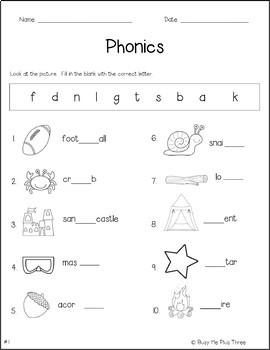 Phonics Worksheet Pack, PHONOGRAMS, Kindergarten & First Grade | TpT