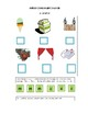 Phonics----Initial Letter Worksheet c and m for the non-writer