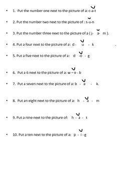 Phonics Worksheets- Blending Sounds into Words