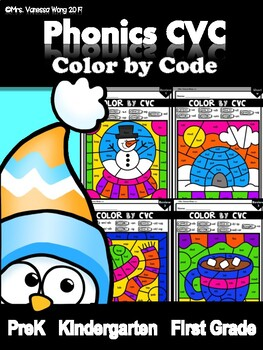 Phonics Worksheets-CVC Color by Code. Winter theme. PreK/Kindergarten/1st Grade