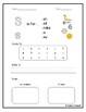 Phonics Worksheets - Jolly Phonics