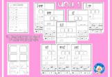 Phonics Worksheets - Unit 1