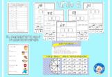 Phonics Worksheets - Unit 6