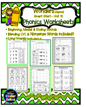 Phonics Worksheets - Wonders (Aligned) Kindergarten