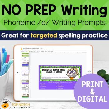 Phonics Writing Prompts Sound e
