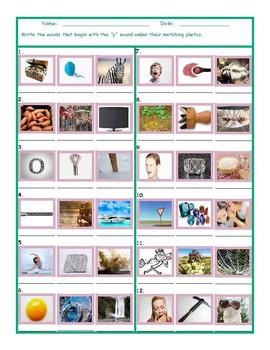 Phonics Y Sound Photo Worksheet