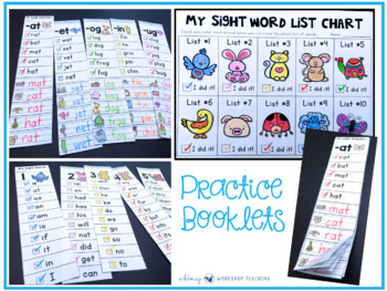 Phonics and Sight Words EDITABLE Student Word Lists BUNDLE