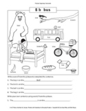 Phonics for ESL Beginners and Struggling Readers - Beginning Consonants B-Z