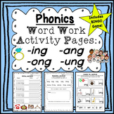 Phonics: -ing, -ang, -ong, -ung Word Work--Includes BINGO Game!