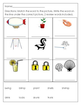 Phonics level 1 unit 10: 4-5 sounds, suffixes and trick words *updated*