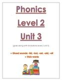 Phonics level 2 unit 3: glued sounds, trick words *updated*