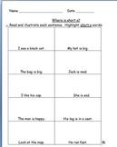 Phonics practice page