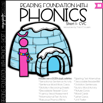 Phonics - short i - Reading Foundation with Phonics