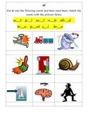 "Phonics simple worksheet for practising the long ai grapheme ""ai"""