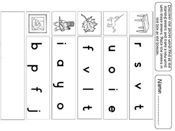 Phonics worksheets: visual/auditory discrimination and pronunciation