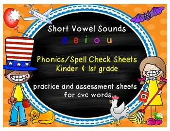 CVC Word Writing Sheets Kinder and 1st Grade