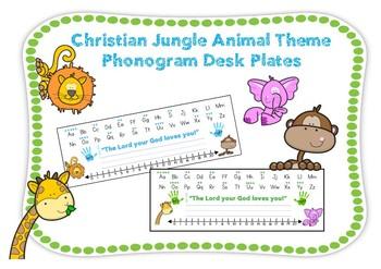 Phonogram Desk Plates- Christian Jungle Animal Theme (*LEM Phonics)