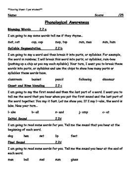 Phonological Awareness 2