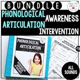 Phonological Awareness Articulation Intervention BUNDLE