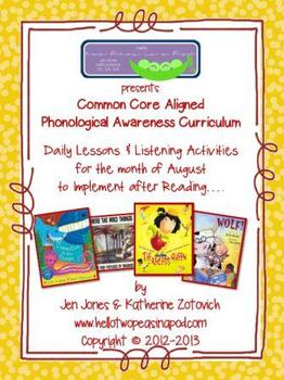 Phonological Awareness Curriculum: Text Based & Common Core - August Bundle