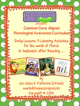 Phonological Awareness Curriculum: Text Based & Common Core - March Bundle