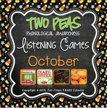 Phonological Awareness Curriculum: Text Based & Common Core-October {Set 2}