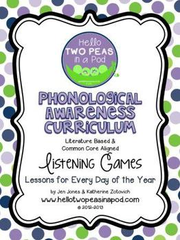 Phonological Awareness Curriculum: Text Based & Common Core - One Year Bundle