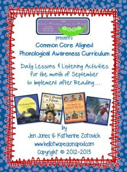 Phonological Awareness Curriculum: Text Based & Common Core - September Bundle