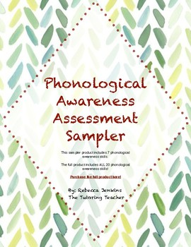 Phonological Awareness Inventory Assessment Sampler FREEBIE