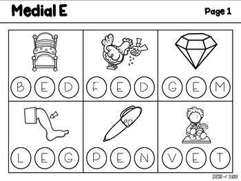 Phonological Awareness: Medial E
