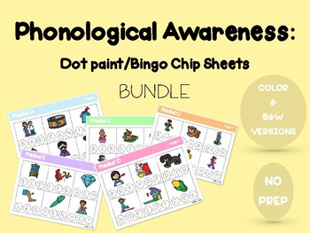 Phonological Awareness Medial Letters BUNDLE