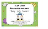 Phonological Awareness - Rhyme, Auditory Discrimination Space Theme