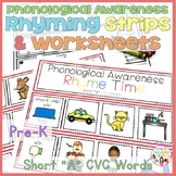 """Phonological Awareness - Rhyming Strips and Worksheets(""""a"""" CVC Words)"""