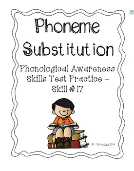 Phonological Awareness Skills Test P.A.S.T - Intervention Activity Bundle